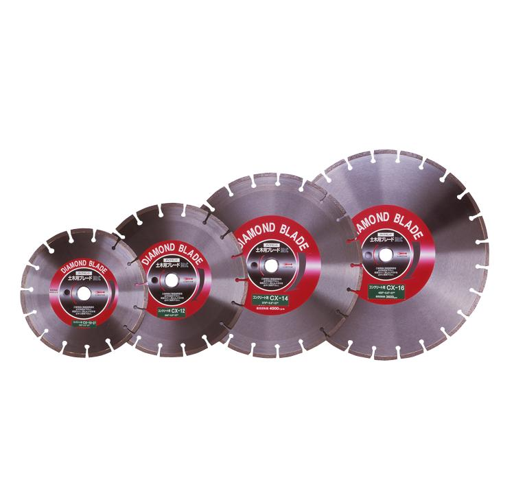 Diamond blade CX for civil engineering work (Wet process, For concrete)