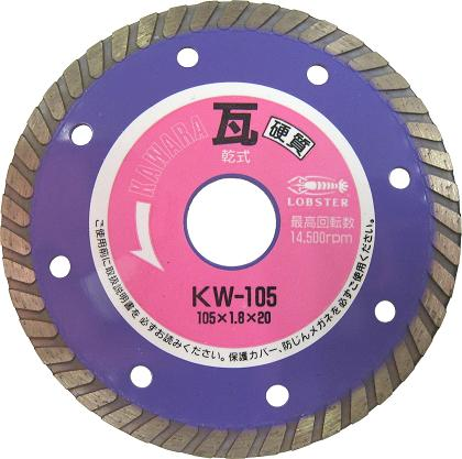 Diamond blade, cutter for roof tile (Dry process)