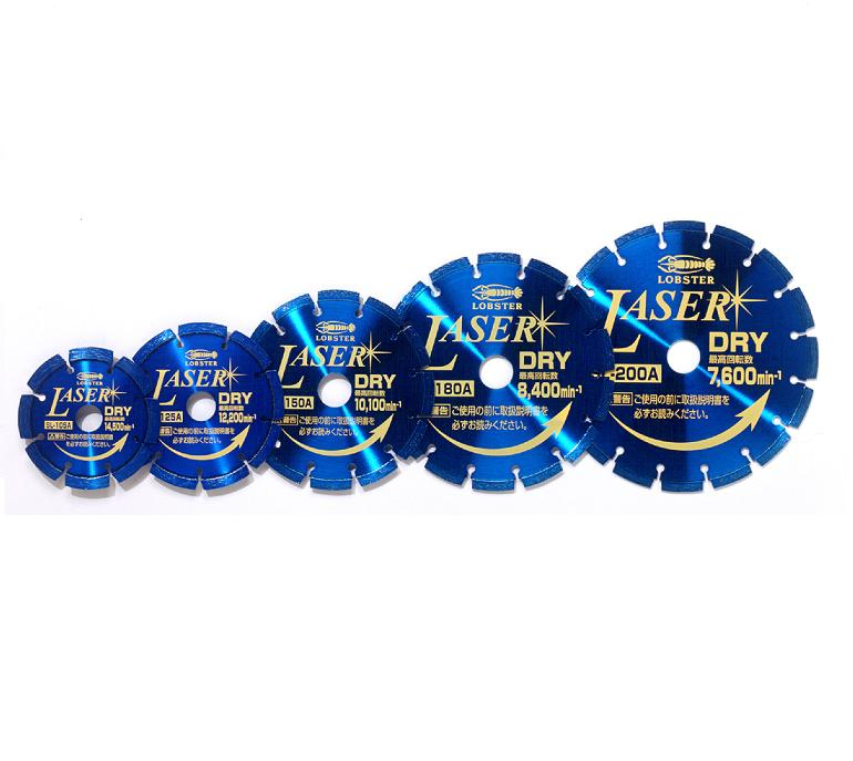 Diamond blade, New laser (Dry process, Sound-reducing type) φ255 to 355 mm