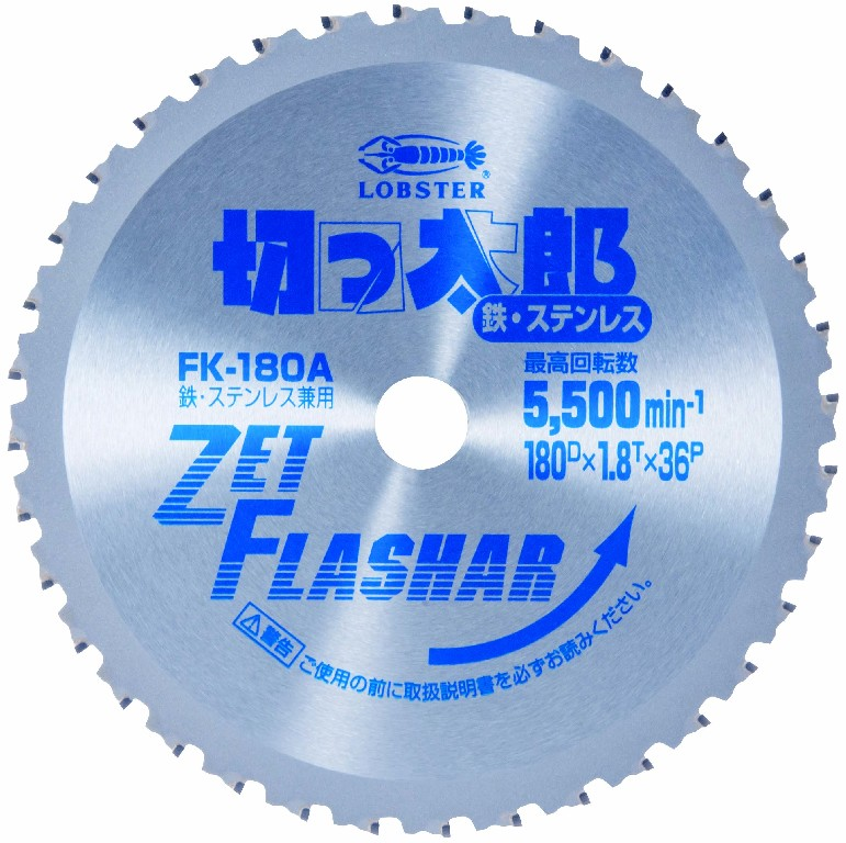 ZET FLASHAR KITTARO FK180A (For both iron and stainless steel)