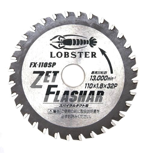 ZET FLASHAR For spiral duct FX-SP