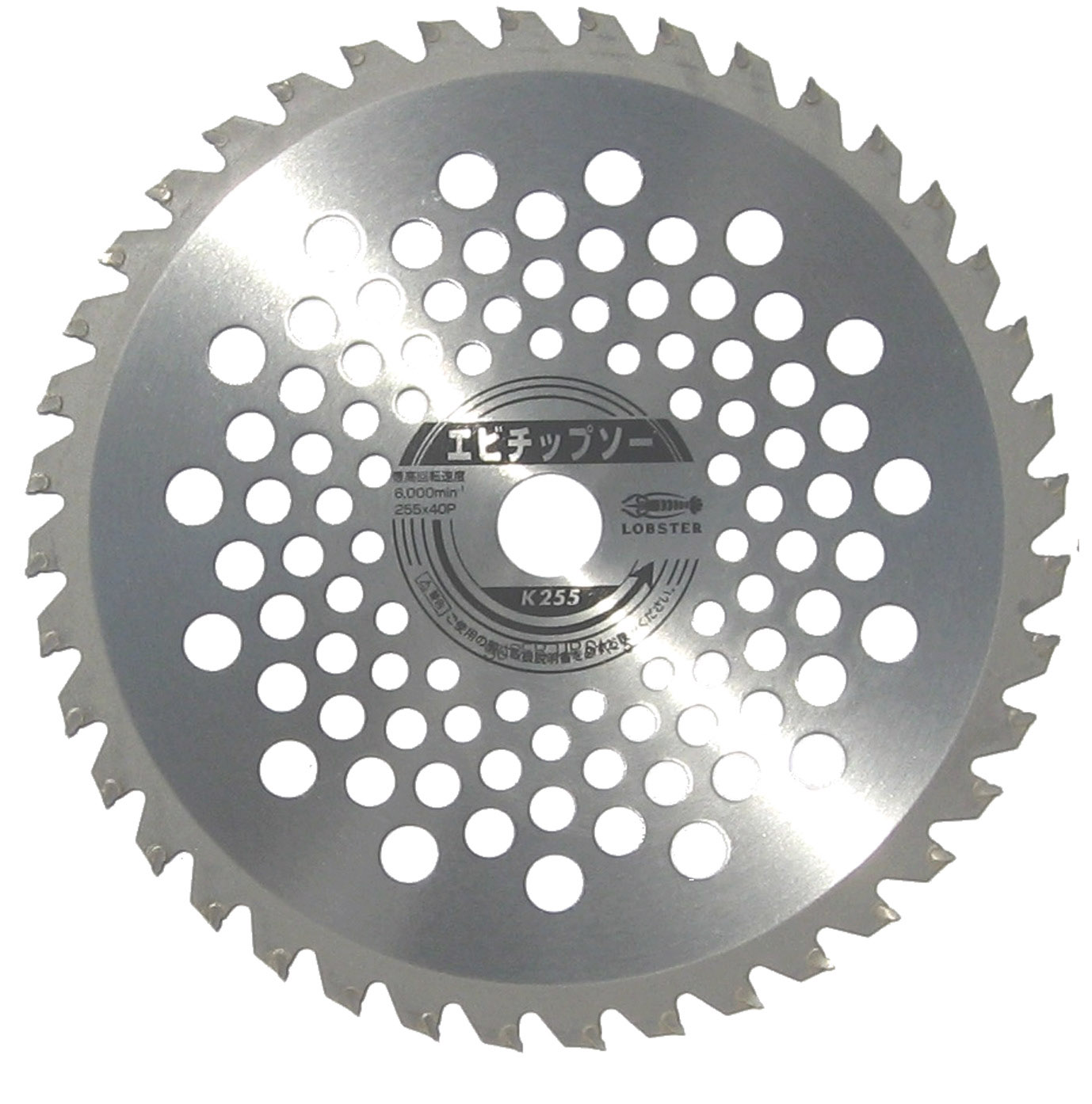 Dedicated carbide tipped saw for mower K Lightweight type