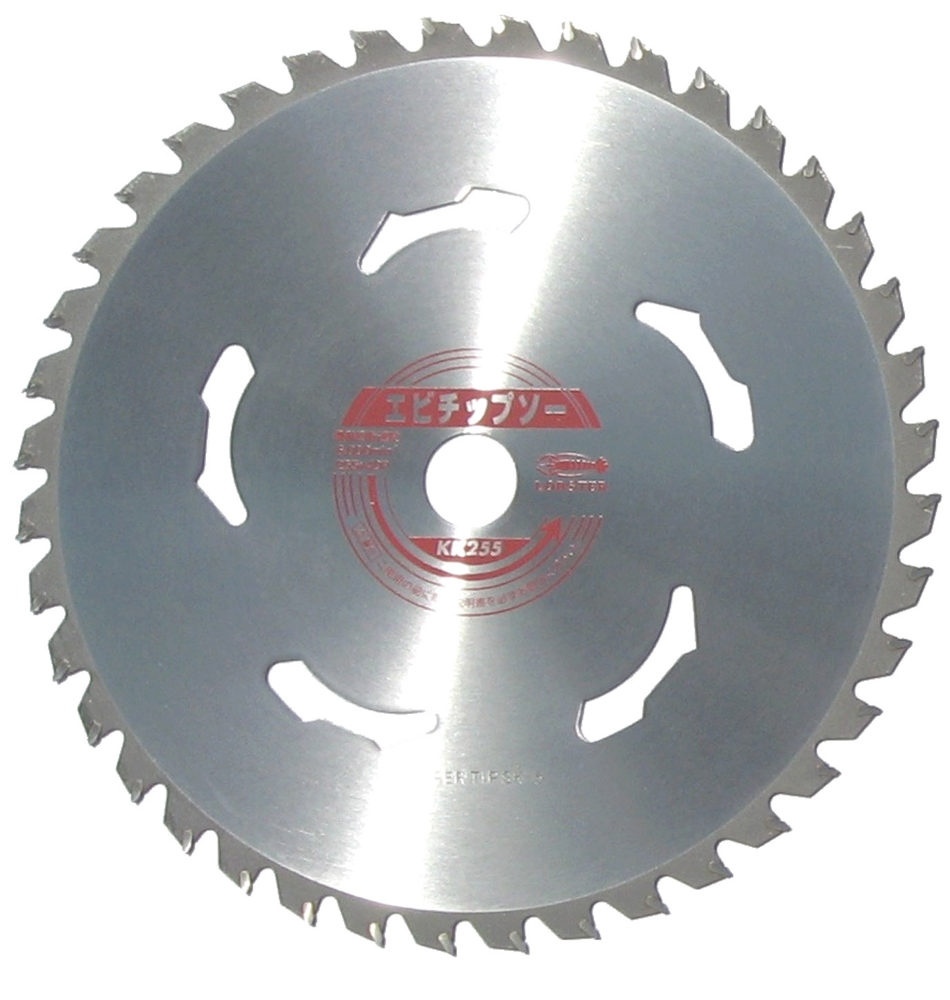 Dedicated carbide tipped saw for mower KK Standard type