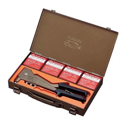 Hand Riveter kit HR102D