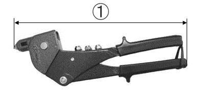 Hand Riveter HR005A
